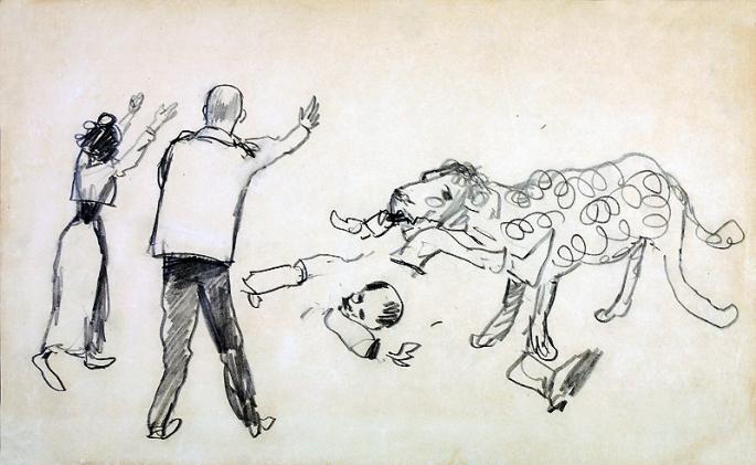 Рубо. Две фигуры со львом