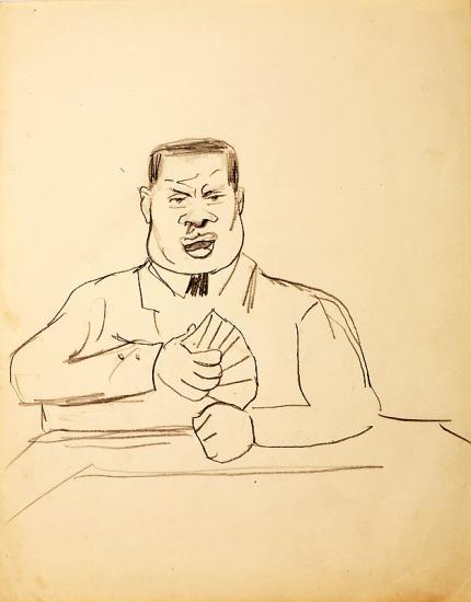Рубо. Мужской портрет