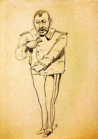 Рубо. Мужчина в мундире